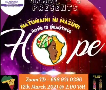 hope-is-beautify